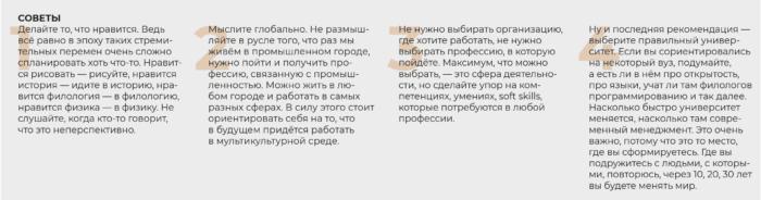 sovety-ot-dinary-gagarinoy